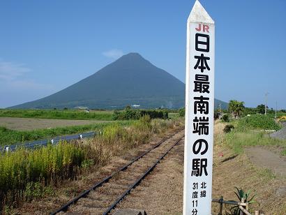 最南端駅2.jpg