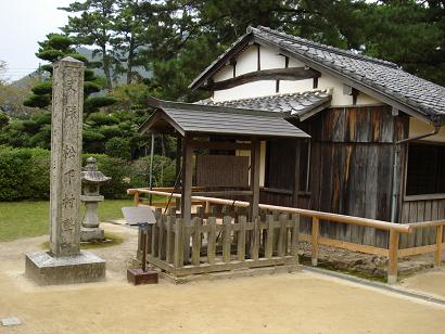 yamaguti2.jpg